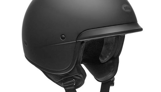 Product safety recall on Bell Scout Air helmets