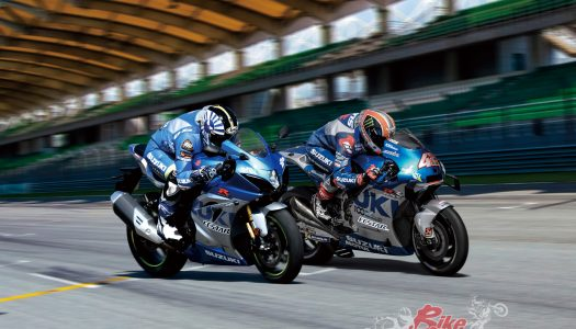 Suzuki celebrates 100th birthday with Anniversary GSX-R's