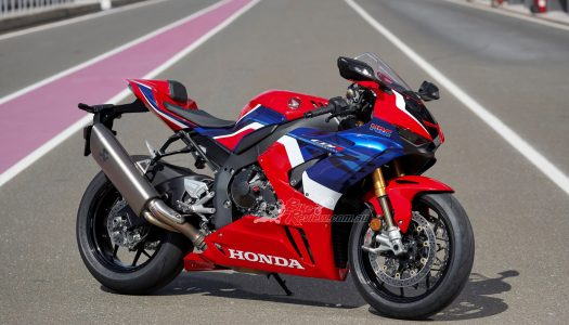 Review: Road Test, Honda CBR1000RR-R Fireblade SP