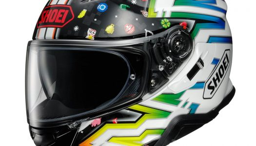 2021 Shoei helmet lineup released with all new graphics