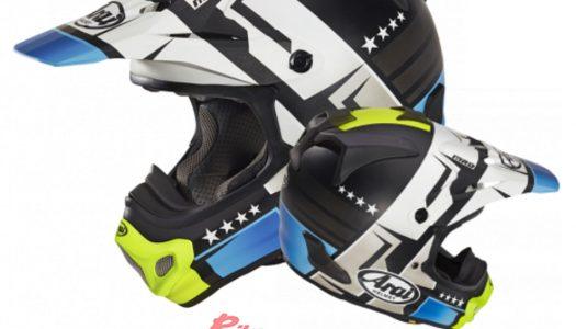 New Helmet Graphics: Arai VX-PRO 4