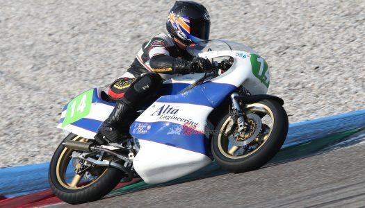 Throwback Thursday! Bartol 250cc GP Racer