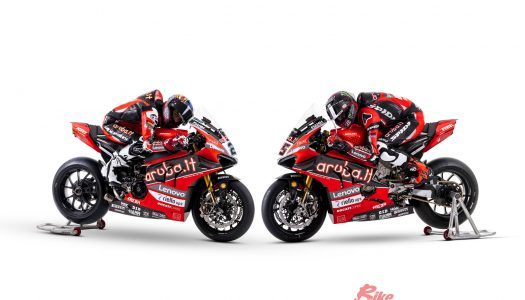 The Aruba.it Racing launch their 2021 WSBK season